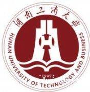 湖南工商学院自考本科市场营销专业招生须知