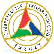中国传媒大学大专本科学历 行政管理工商管理专业招生