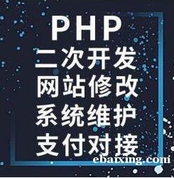 CP网站搭建一条龙