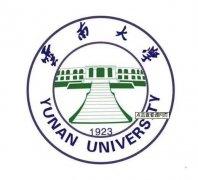 重点大学自考大专学历旅游管理专业好毕业学信网可查