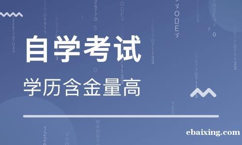 本科市场营销专业自学考试本科招生学位好申请毕业快