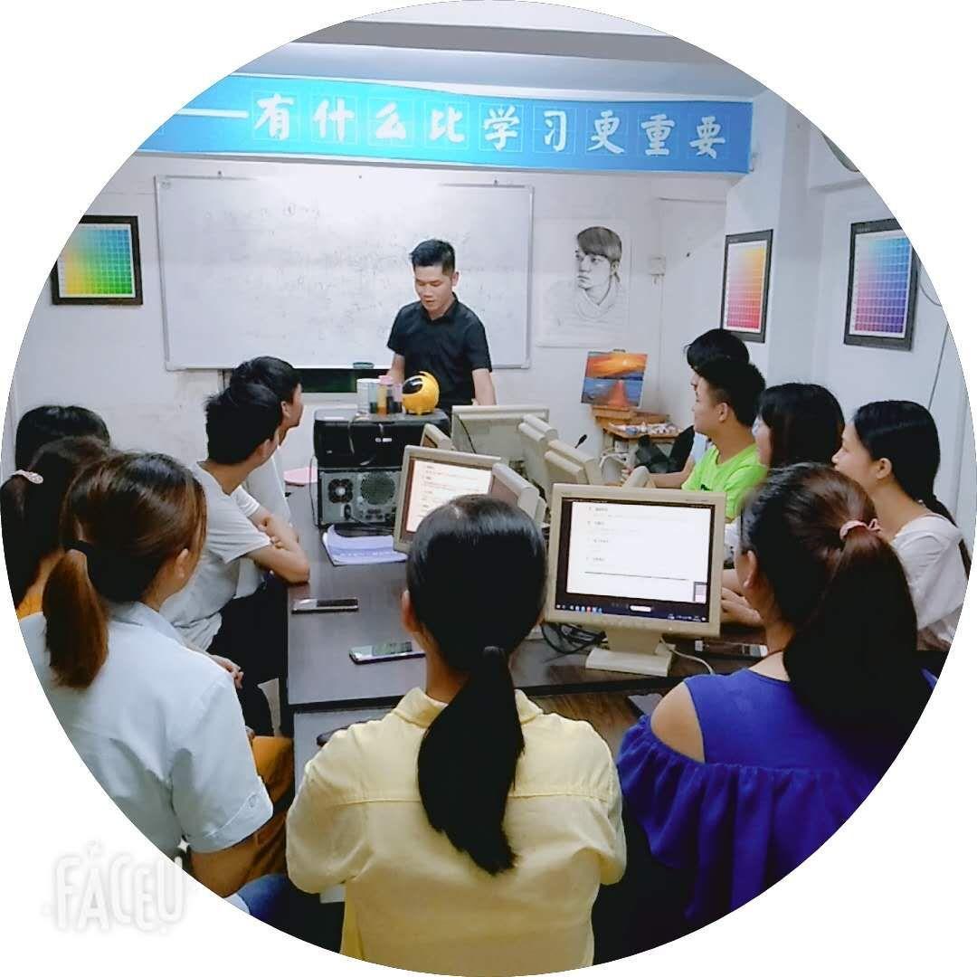 东坑角社哪里有专业办公软件五笔打字培训