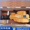 内燃式凿岩机轻型凿岩机钻孔破碎凿岩两用机