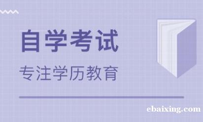自考带学位华北理工大学卫生事业管理专业本科招生简章