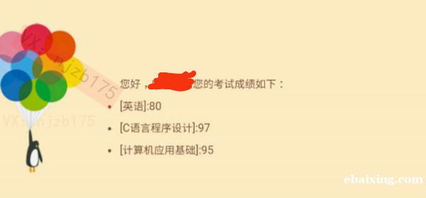 南京师范大学中北学院五年制专转本辅导班开课情况及时间安排