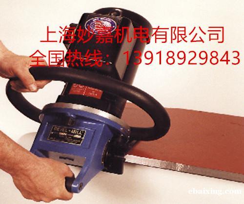 无振动,无油烟,无灰尘的钢板坡口机9000型