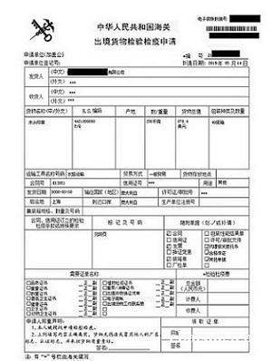 河南办理出口商检通关单号